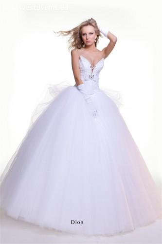 Vestuvinių ir proginių suknelių nuoma ir pardavimas